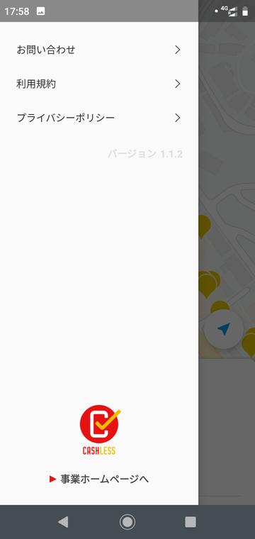 f:id:YUU8o:20191002212958p:plain