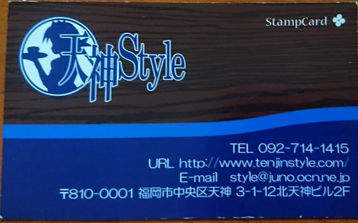 f:id:YUUGA_1235:20210127023325j:plain