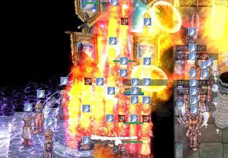 f:id:YUUKI20:20050905202909j:image