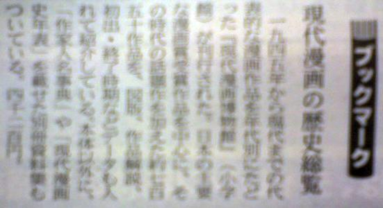 20061119223839