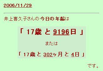 f:id:YUYUKOALA:20061130224615j:image