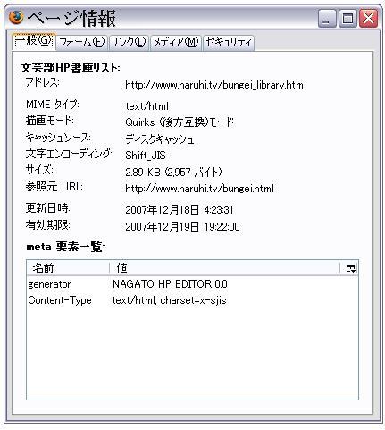 f:id:YUYUKOALA:20071224220125j:image
