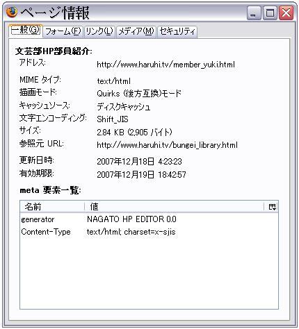 f:id:YUYUKOALA:20071224220126j:image