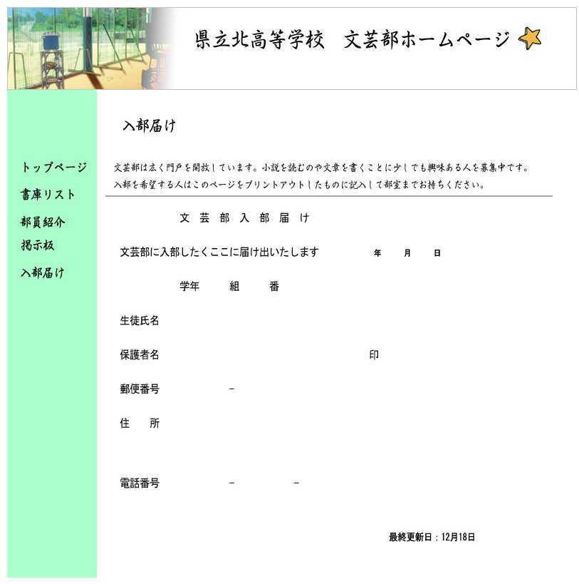 f:id:YUYUKOALA:20071224221802j:image