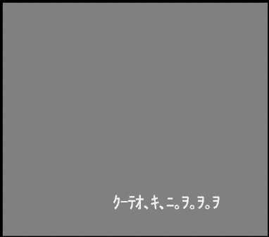 f:id:YUYUKOALA:20071224225637j:image