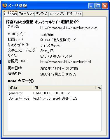 f:id:YUYUKOALA:20071226000920j:image:W300