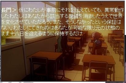 f:id:YUYUKOALA:20071226002146j:image