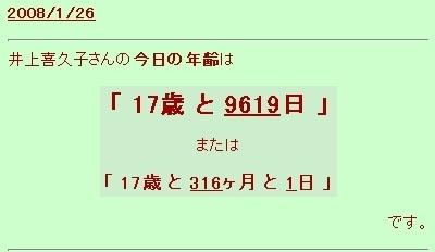 f:id:YUYUKOALA:20080120042907j:image