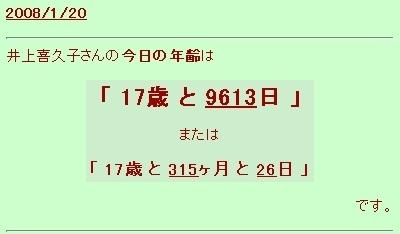f:id:YUYUKOALA:20080120042908j:image