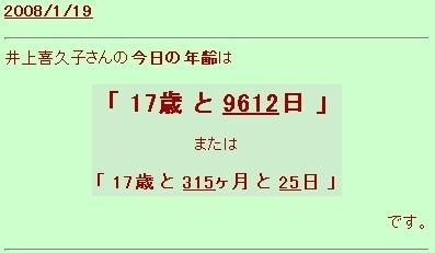 f:id:YUYUKOALA:20080120042909j:image