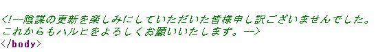 f:id:YUYUKOALA:20080224145737j:image:w400