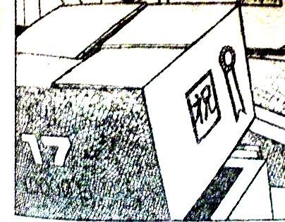 f:id:YUYUKOALA:20090211221407j:image