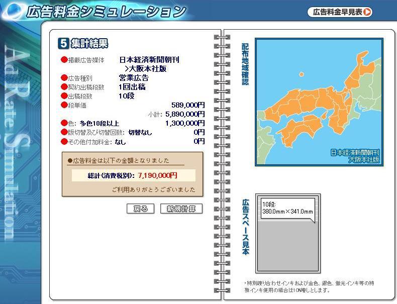 f:id:YUYUKOALA:20110128010741j:image:w300