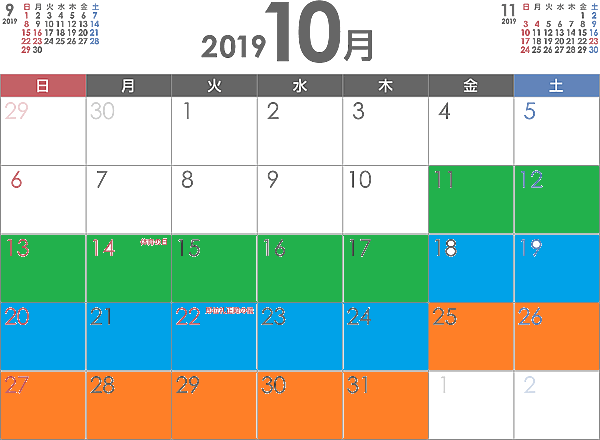 f:id:YUma:20191018215431p:plain