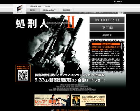f:id:Y_Matsui:20100607001444p:image