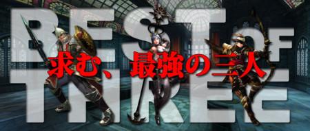 f:id:Y_Matsui:20110912120024j:image