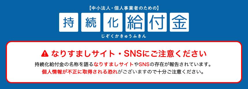 f:id:Y_Shin:20200511212801p:plain