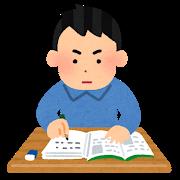 f:id:Y_Shin:20200517194747p:plain