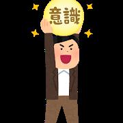 f:id:Y_Shin:20200530211252p:plain