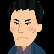 f:id:Y_Shin:20200626002200p:plain