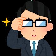 f:id:Y_Shin:20200703004800p:plain
