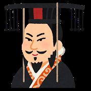 f:id:Y_Shin:20200711021804p:plain