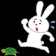 f:id:Y_Shin:20200716011525p:plain