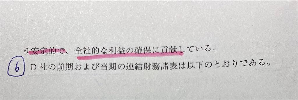 f:id:Y_Shin:20200904013249j:image