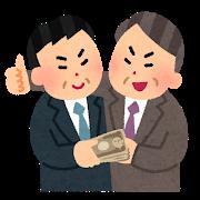 f:id:Y_Shin:20200906165730p:plain