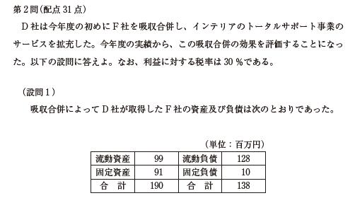 f:id:Y_Shin:20200916015419p:plain