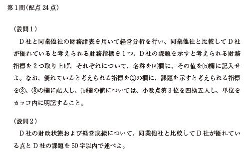 f:id:Y_Shin:20200916015453p:plain
