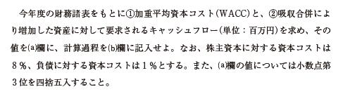 f:id:Y_Shin:20200916015609p:plain