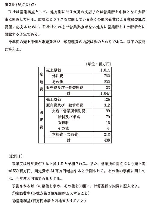 f:id:Y_Shin:20200916021243p:plain