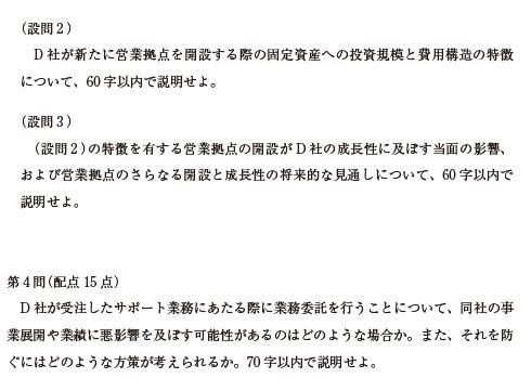 f:id:Y_Shin:20200916033334p:plain