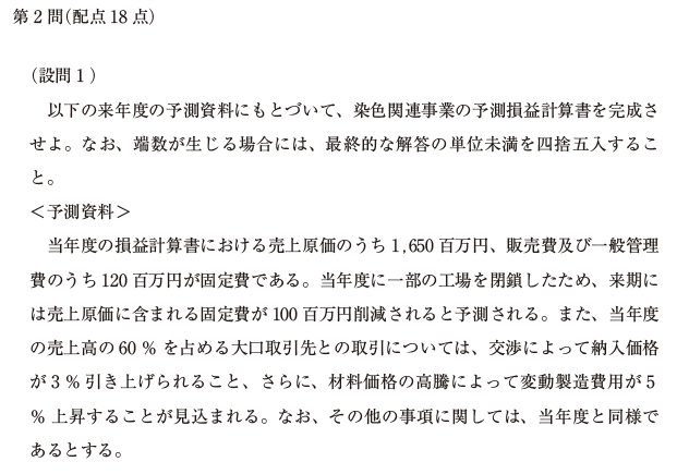 f:id:Y_Shin:20200917014617p:plain
