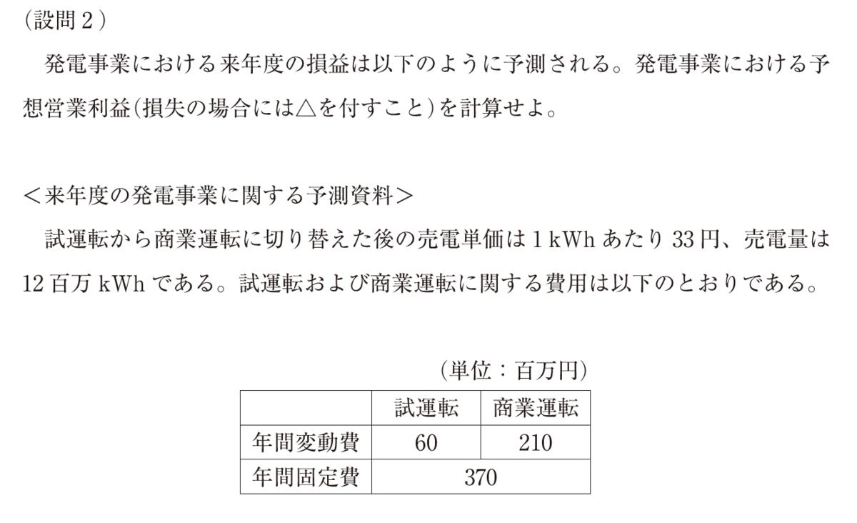 f:id:Y_Shin:20200917021138p:plain