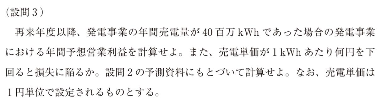 f:id:Y_Shin:20200917021542p:plain