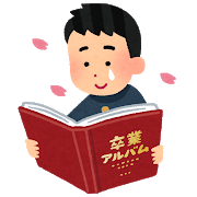f:id:Y_Shin:20200926012009p:plain