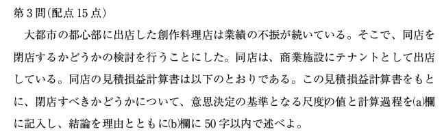 f:id:Y_Shin:20201007015432p:plain