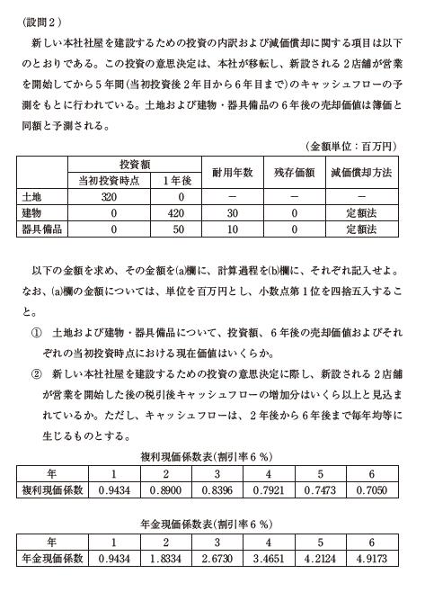 f:id:Y_Shin:20201007232934p:plain