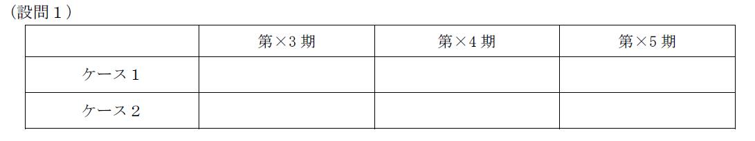 f:id:Y_Shin:20201015011607p:plain