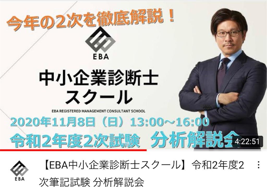 f:id:Y_Shin:20201109001941j:image