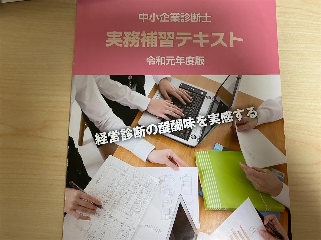 f:id:Y_Shin:20210128223848j:image