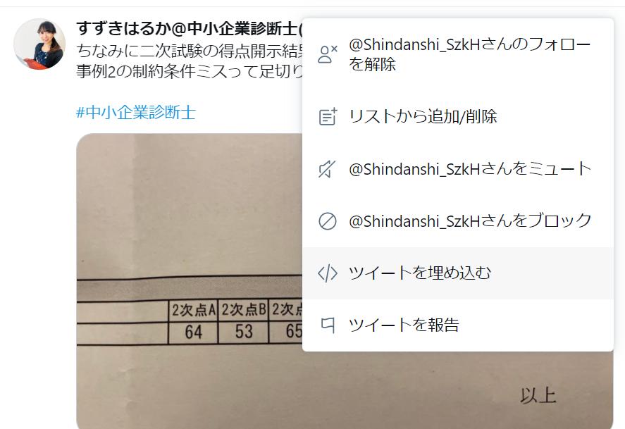 f:id:Y_Shin:20210216012655p:plain