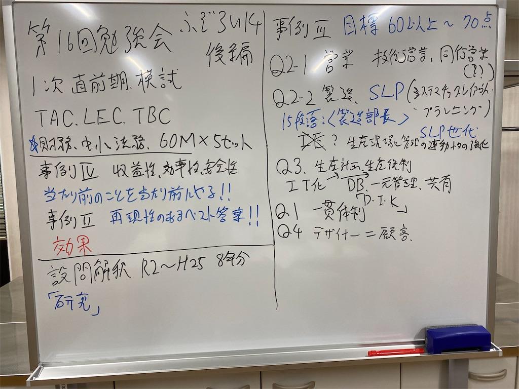 f:id:Y_Shin:20210712004315j:image
