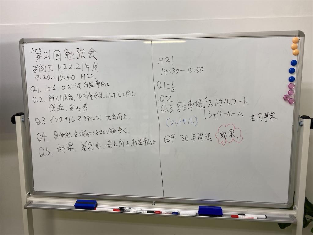 f:id:Y_Shin:20210906014815j:image
