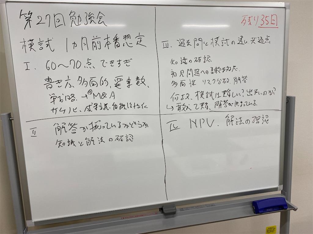 f:id:Y_Shin:20211003232049j:image