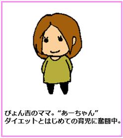 嫁_紹介画像