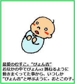 息子_紹介画像