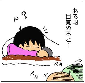 f:id:YaHiro:20200412221303p:plain